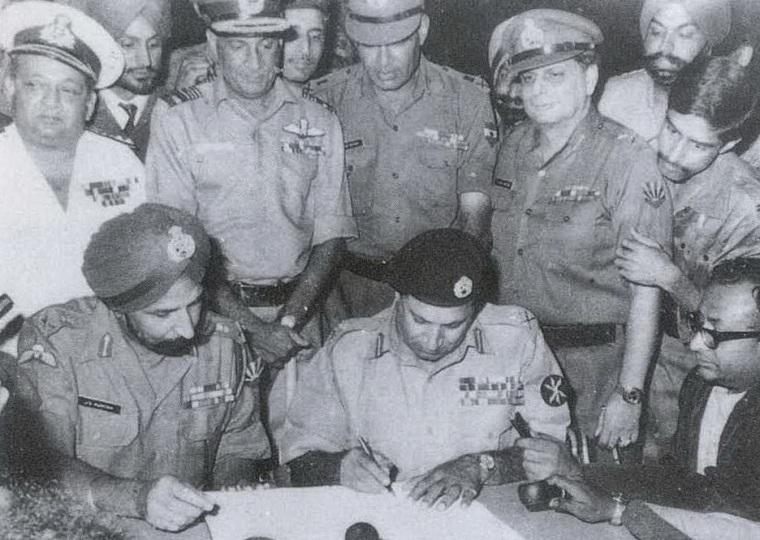 1971_Instrument_of_Surrender