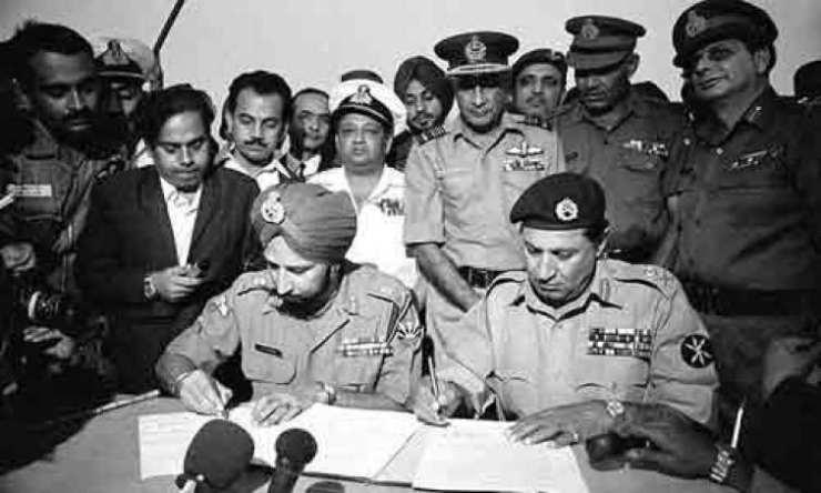 1971-war-surrender